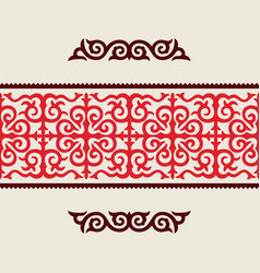 Traditional ornament middle asia vector