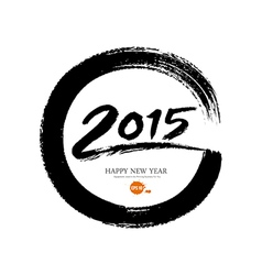 Happy new year 2015 message paint brush vector image vector image