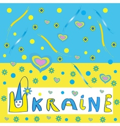 Ukrainian flag with a picture - vector image