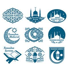 ramadan kareem labels vintage badges vector image