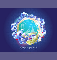 Songkran festival thailand concept water festival vector