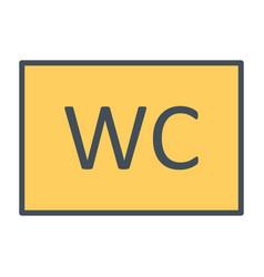 wc toilet line icon simple minimal pictogram vector image