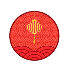 chinese new year zodiac celebration icon logotype vector image