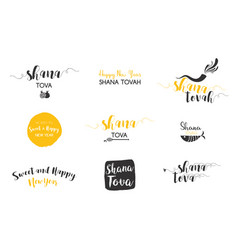 rosh hashanah abstract jewish holiday icon set vector image