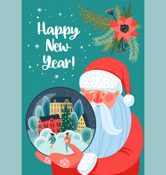 christmas and happy new year vector image