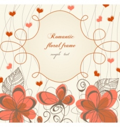 romantic floral frame vector image vector image