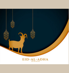 Bakrid 2021 wishes card with goat and hanging vector