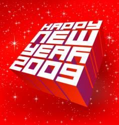 Christmas card 2009 vector image