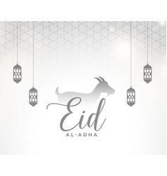 Eid al adha mubarak card design vector