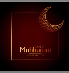 Islamic new year muharram greeting design vector