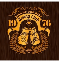 Vintage logo for a boxing - gold on wood vector image