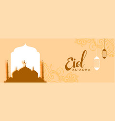 Arabic eid al adha blessing banner design vector