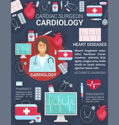 Cardiology heart health medicine doctor poster vector