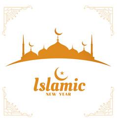 Islamic new year and muharram festival background vector