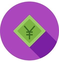Yen Symbol vector