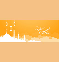 Eid al adha bakrid banner with clouds and mosque vector