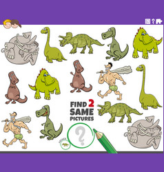 Find two same prehistoric characters educational vector