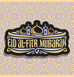 Logo with muslim greeting text eid al-fitr mubarak vector