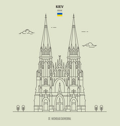 St nicholas cathedral in kiev vector