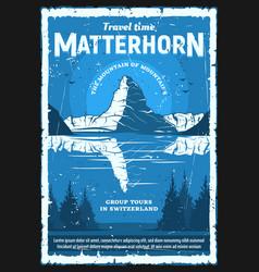 Swiss alps matterhorn mountain travel and tourism vector