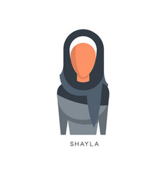 woman in traditional muslim shayla headdress vector image