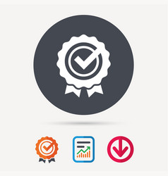 award medal icon winner emblem with tick sign vector image