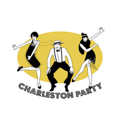 Charleston party vector