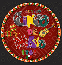 Design in circular ornament 2 on mexican theme vector