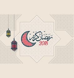 islamic pattern background ramadan kareem 2018 vector image
