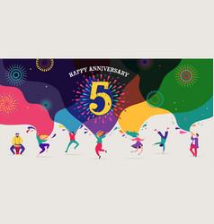 anniversary celebration happy people dancing vector image