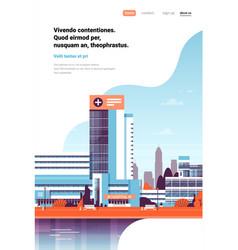 building modern hospital clinic exterior cityscape vector image