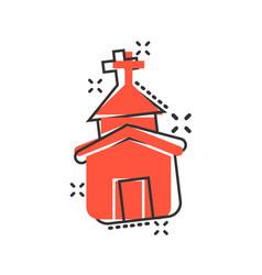 Church icon in comic style chapel cartoon on vector