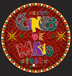 Design in circular ornament 7 on mexican theme vector