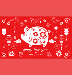 happy chinese new year 2019 year pig vector image
