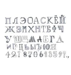 Russian unique hand drawn alphabet lettering vector