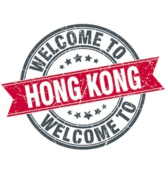 Welcome to Hong Kong red round vintage stamp vector