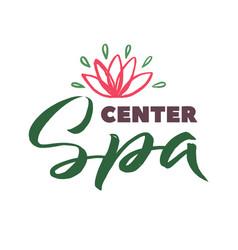 spa studio logo stroke pink water lilly vector image vector image