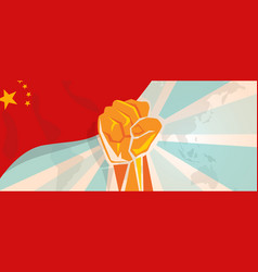 china fight and protest independence struggle vector image