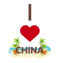i love china travel palm summer lounge chair vector image