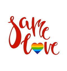 Same love poster vector image
