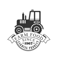 farm food farming product since 1967 logo black vector image