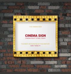 Film strip gold vector