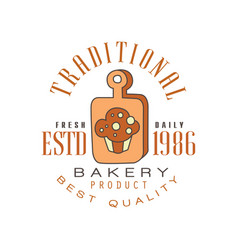 Traditional bakery product best quality logo vector