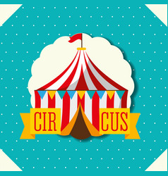 carnival fun fair vector image