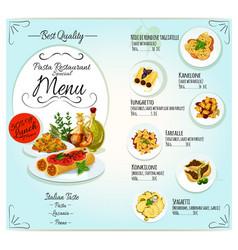 italian pasta restaurant menu template design vector image