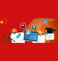 china education school university concept with vector image
