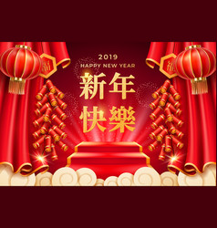 podium on ladders with 2019 happy new year vector image