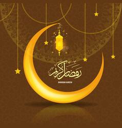 Ramadan kareem greeting card background with vector