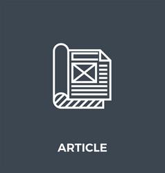 Article icon vector