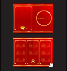 Chinese food restaurant oriental menu 002 vector image